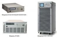 61500 серия программируемых источников питания переменного тока