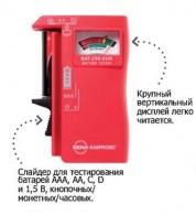 Тестер батарей BAT-250-EUR